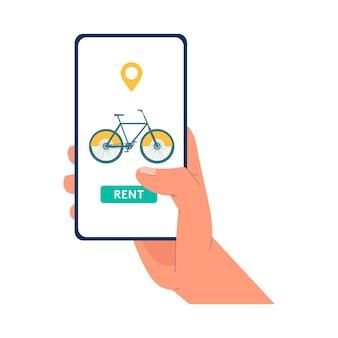 Человеческая рука, держащая смартфон с приложением для проката велосипедов, квартира, изолированные на белом фоне. прокат велосипедов для езды по городу.