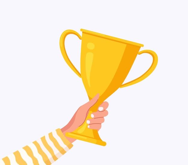黄金のカップを上げる人間の手。トロフィー賞、受賞者の賞。そもそもゴールドゴブレット。ビジネスまたはスポーツ競技