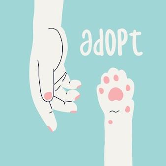 Человеческая рука тянется к кошачьей лапе. иллюстрация призывает усыновить животных из приюта