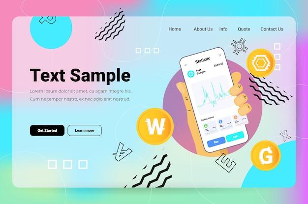 スマートフォンの仮想送金アプリの銀行取引で暗号通貨マイニングアプリケーションを使用する人間の手