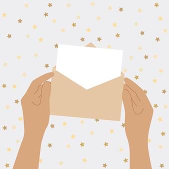 人間の手は手紙で開いた封筒を持っています。メールの手紙の読書の概念。グリーティングカード。ベクトルフラットイラスト