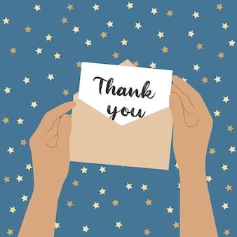 人間の手は手紙で開いた封筒を持っています。テキスト付きのはがきありがとうございます。グリーティングカード。ベクトルフラットイラスト
