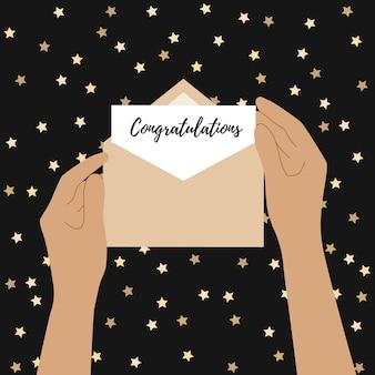 人間の手は手紙で開いた封筒を持っています。おめでとうと手紙を読むという概念。グリーティングカード。ベクトルフラットイラスト