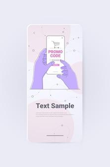 Human hands choosing discount promo code on smartphone screen online shopping