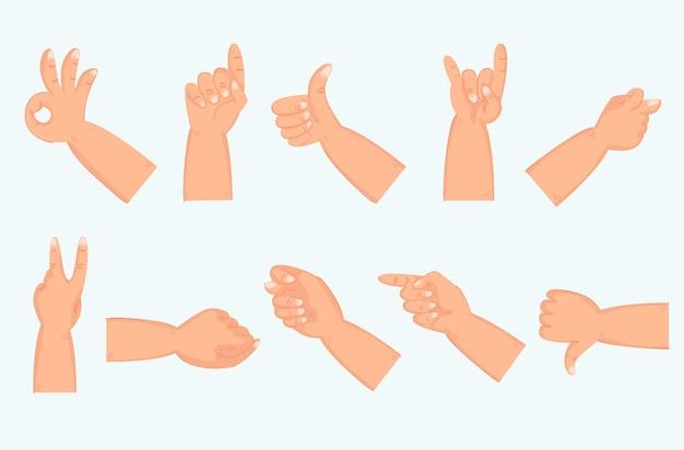 人間の手のジェスチャーイラスト