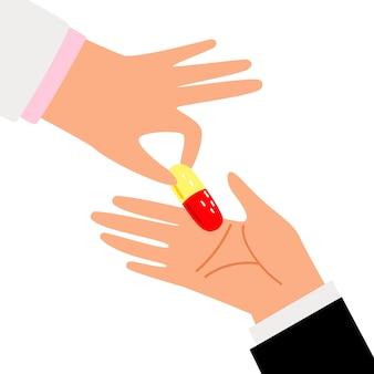 알 약을주는 인간의 손