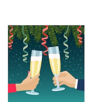 シャンパングラスと人間の手。クリスマスツリーの枝。ベクトルイラスト