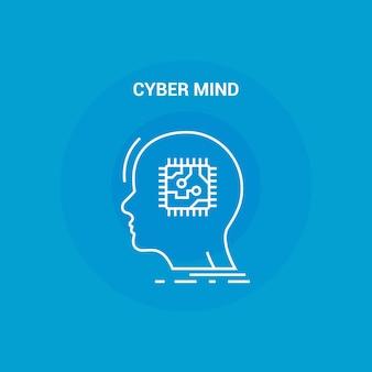 인간의 머리 사이버 마음 디지털 기술입니다. 사이버 두뇌 로고 미래 기술 얼굴, 로봇 인공 지능.