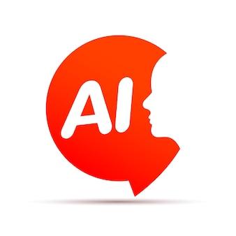 Человеческая голова кибер-ум цифровая технология. кибер-мозг логотип будущее технология лицо, робот искусственный интеллект.