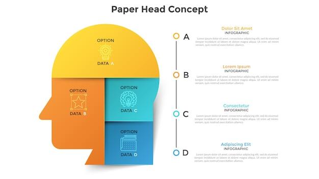 6つのカラフルな紙片に分割された人間の頭またはプロファイル。創造的なビジネス思考の6つの機能の概念。モダンなインフォグラフィックデザインテンプレート。データの視覚化のためのベクトル図。