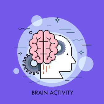 인간의 머리 프로필, 뇌 및 기어 휠. 지적 또는 정신적 활동, 지능, 창의적 또는 지능적 사고의 개념