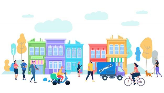 近代都市における人間生活