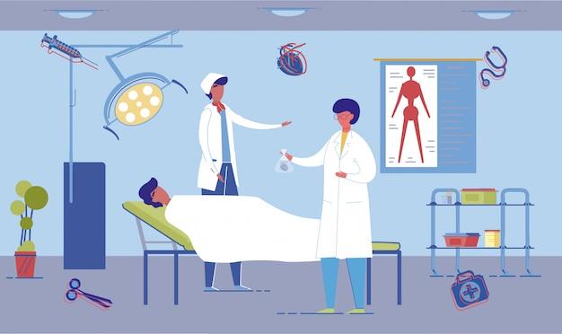 Human organs transplantation and donation scene.