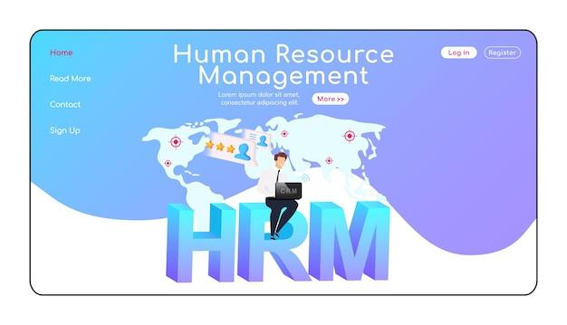 인적 자원 관리 방문 페이지 플랫 컬러 벡터 템플릿. 단어 홈페이지 레이아웃에 앉아 사업가입니다. 만화 캐릭터와 함께 높은 등급의 한 페이지 웹 사이트 인터페이스. hrm 웹 배너, 웹 페이지