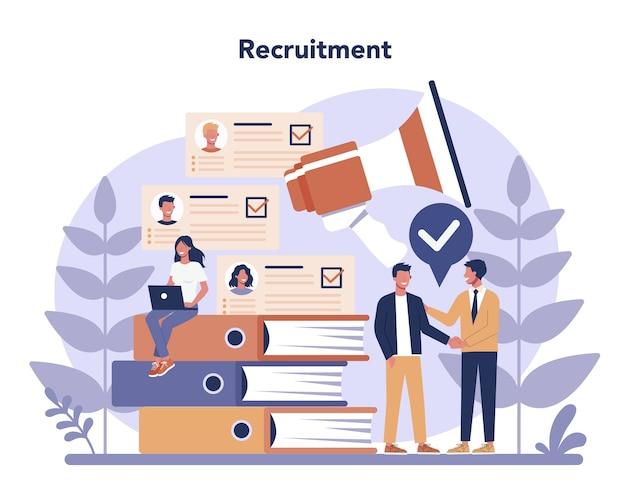 Концепция человеческих ресурсов. идея найма и управления вакансиями. управление совместной работой. профессия менеджера по персоналу.