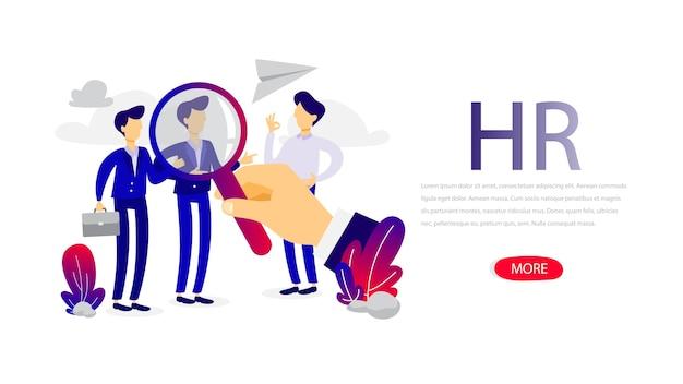 Человеческие ресурсы или шаблон горизонтального баннера hr для веб-страницы. адаптивный дизайн для сайта. изолированная квартира