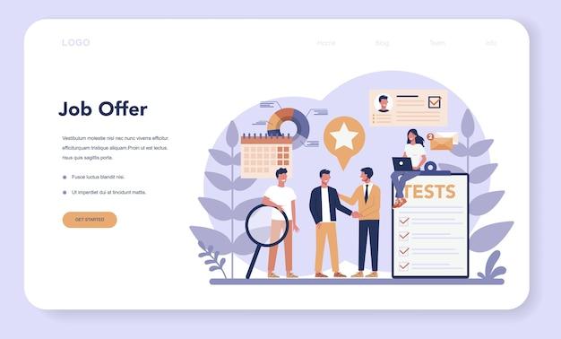 人事webバナーまたはランディングページ。採用と仕事の管理のアイデア。チームワーク管理。人事マネージャーの職業。