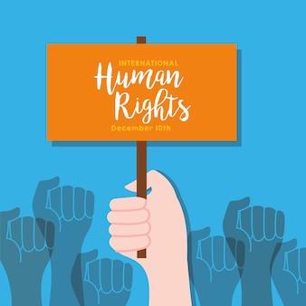 ベクトルイラストデザインに抗議する手でプラカードの人権キャンペーンレタリング