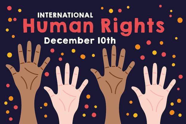 Надпись кампании по правам человека с поднятыми руками в знак протеста против дизайна векторной иллюстрации