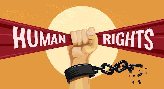 手でリボンをつかむ人権デーのイラスト