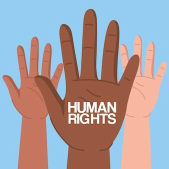 다양성 손 디자인, 표현 항의 및 시위 주제를 가진 인권