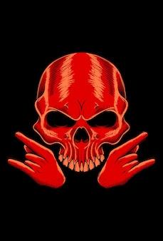 Human skull with metal hand art work illustration