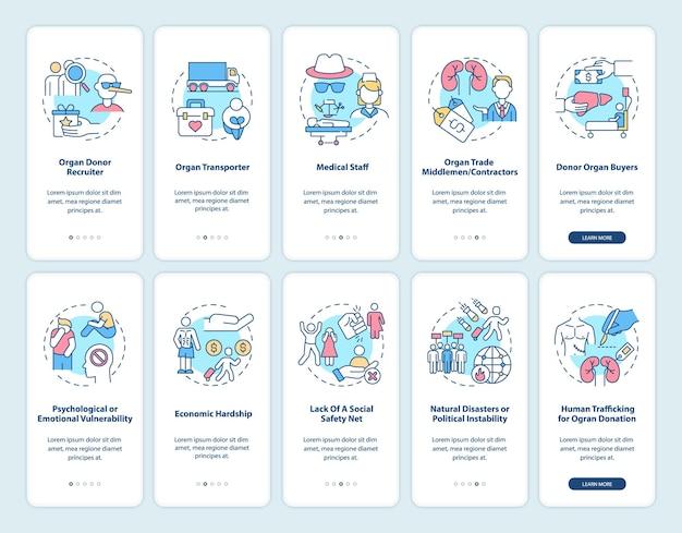 인신매매 관련 온보딩 모바일 앱 페이지 화면 세트