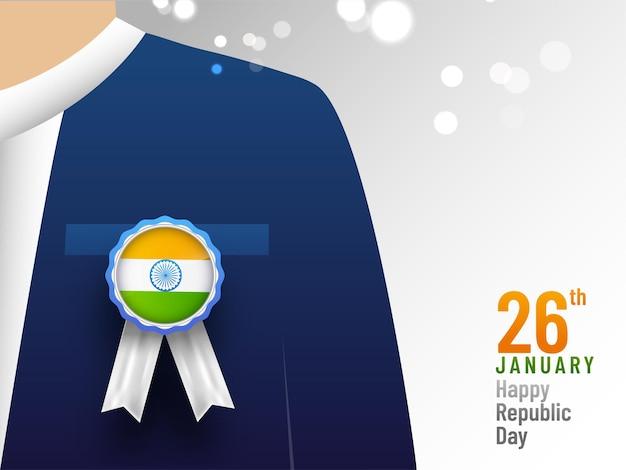 1月26日の機会にインドのリボンバッジとヒューマンウェアのフォーマルスーツ