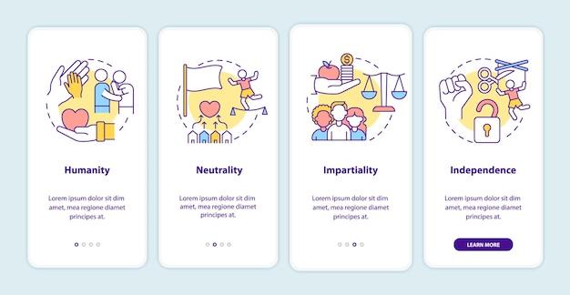 인도적 지원 온보딩 모바일 앱 페이지 화면. 인간성, 공정성 연습 개념이 포함된 4단계 그래픽 지침. 선형 컬러 일러스트레이션이 있는 ui, ux, gui 벡터 템플릿