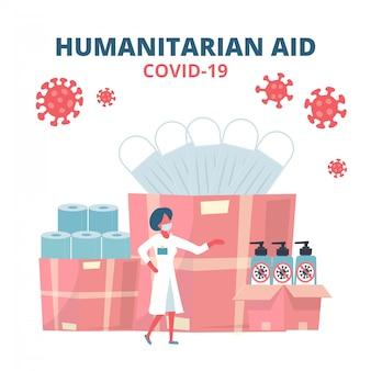 人道支援、コロナウイルスの流行に苦しむ親善使命、意図的な支援、マスクの供給、消毒剤ジェル、トイレットペーパーのコンセプト。ドクターアンロード、キャリングボックスフラット
