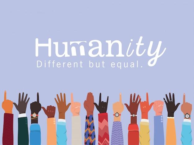 人類は異なりますが、平等で多様性があり、デザイン、人々の多民族レース、コミュニティのテーマ