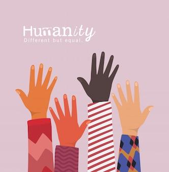 Человечество разное, но равное и разнообразие поднимает вверх дизайн, многонациональность людей и тему сообщества