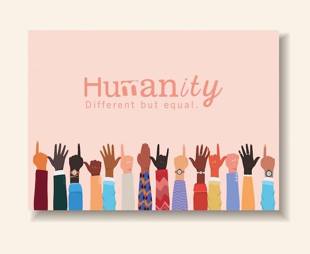 人類は異なるが、平等で多様性があり、デザイン、人々の民族、地域社会のテーマ