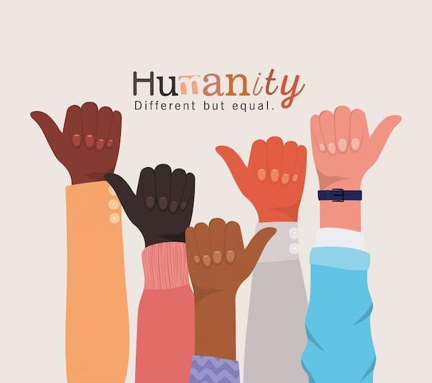Человечество разное, но равное и разнообразное, как дизайн руки вверх, многонациональная раса людей и тема сообщества.