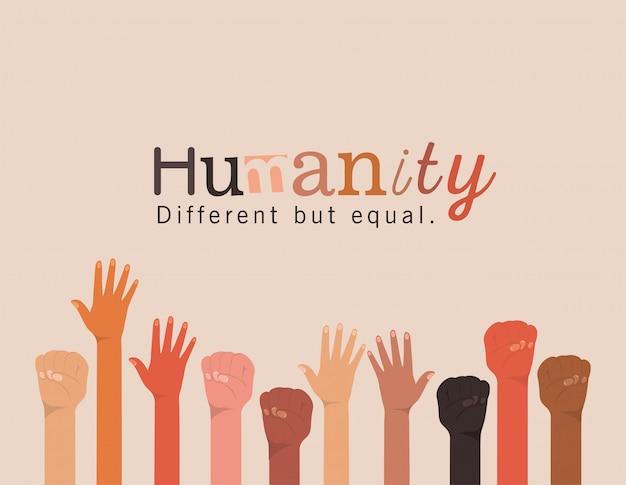 인류는 다르지만 평등하고 다양성이 열려 있고 주먹을 손에 쥐고 디자인, 사람들 다민족 인종 및 커뮤니티 테마