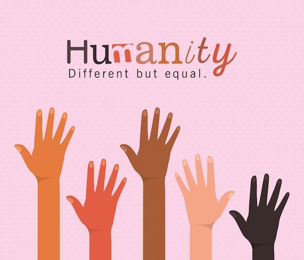Человечество разное, но равное и разнообразие, открытое руки вверх дизайн, люди многонациональная раса и тема сообщества