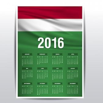 Hungary calendar of 2016