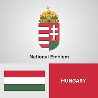 Национальная эмблема и флаг венгрии