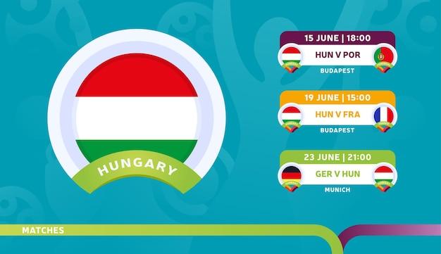 ハンガリー代表チームのスケジュールは、2020年のサッカー選手権の最終段階で試合を行います。サッカー2020の試合のイラスト。