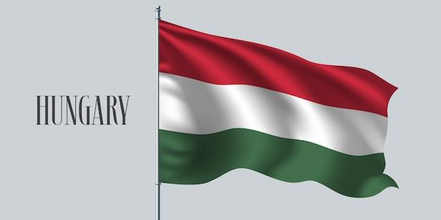 ハンガリー手を振る旗