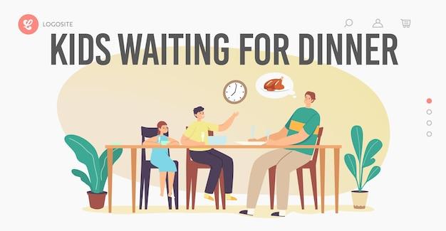 배고픈 가족 대기 저녁 식사 방문 페이지 템플릿입니다. 아버지, 딸, 아들 캐릭터는 손과 접시에 포크를 들고 부엌의 테이블 주위에 앉습니다. 식사 시간, 먹는 사람들. 만화 벡터 일러스트 레이 션