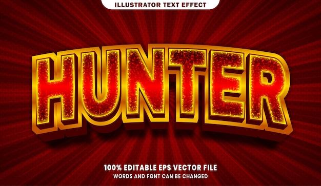 Эффект редактируемого текста hunter 3d