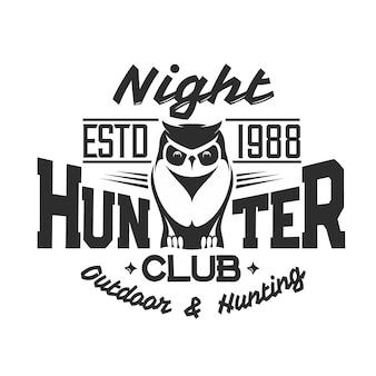 ハンタークラブtシャツプリント、野生のフクロウ鳥