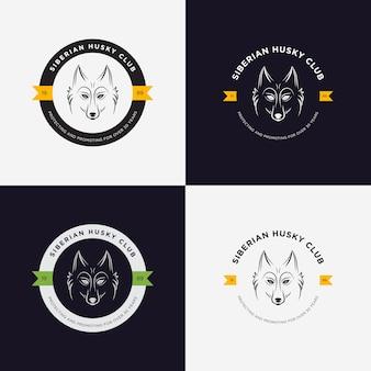 Husky голова плоский логотип вектор набор. набор старинных логотипов и элементов логотипа для зоомагазина, зоомагазина, домашнего животного и клиники экзотических животных.