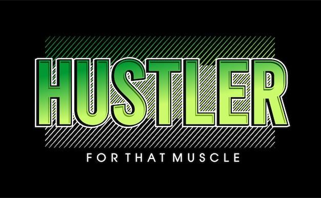 Поторопиться с этим мускулом