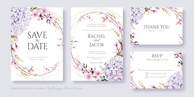 あじさいの花の結婚式の招待カード、日付を保存、ありがとう、rsvpテンプレート。