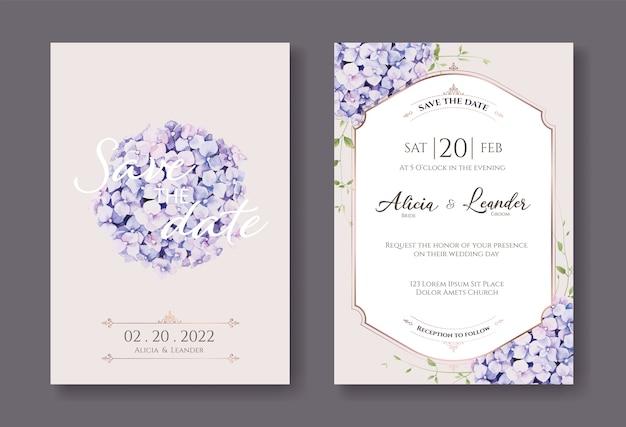 あじさいの花の結婚式の招待状、日付カードのテンプレートを保存します。