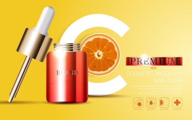 연간 판매 또는 축제 판매용 하이드레이팅 페이셜 세럼 오렌지 및 골드 세럼 마스크 병