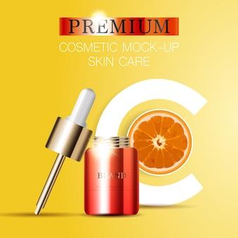 毎年恒例の販売またはお祭りの販売のための保湿フェイシャルセラムオレンジとゴールドのセラムマスクボトル
