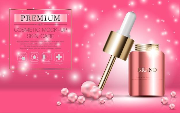 연간 판매 또는 축제 판매를 위한 수화 페이셜 세럼 격리된 핑크 및 골드 세럼 마스크 병